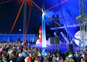 Circus Tent Hire & Circus Tent Hire | Albion Woods